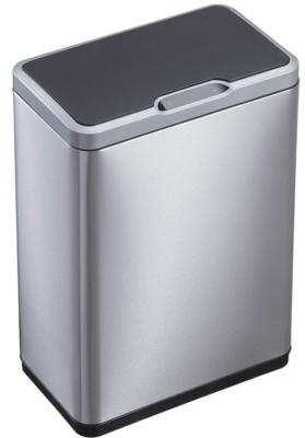 13 gallon automatic trash can